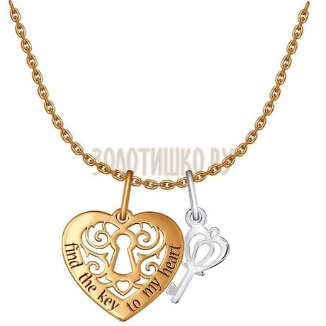 Колье «Найди ключ к моему сердцу» из комбинированного золота 070218