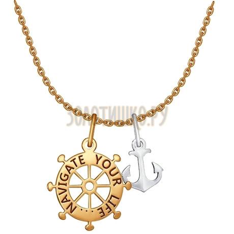 Колье из комбинированного золота «Управляй своей жизнью…» 070219