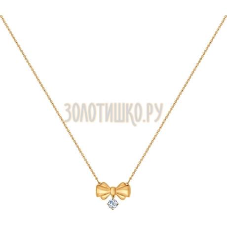 Колье из золота с фианитом 070250