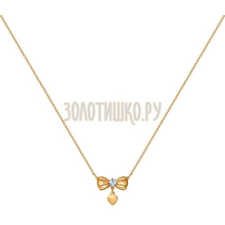Колье из золота с фианитом 070253