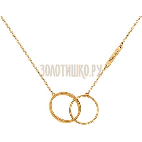 Колье из золота 070259