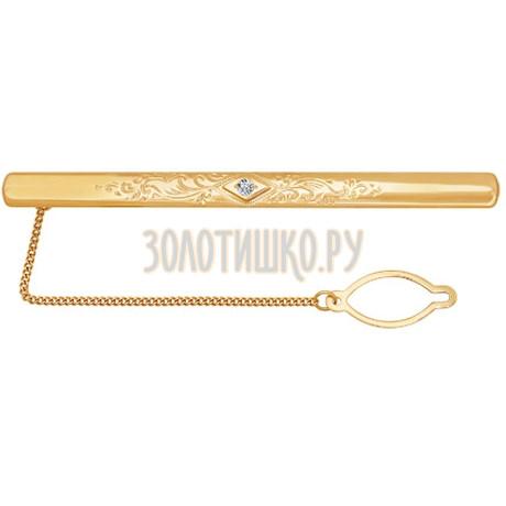 Зажим для галстука из золота с узорной гравировкой и фианитом 090031