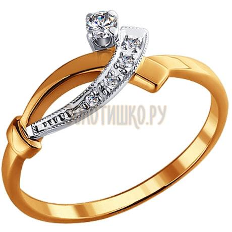 Кольцо из комбинированного золота с бриллиантами 1010048
