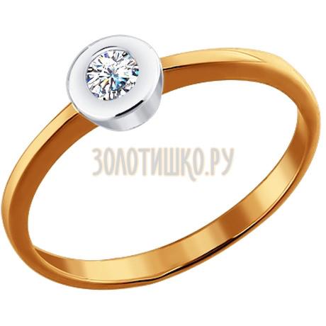 Помолвочное кольцо из комбинированного золота с бриллиантом 1010058