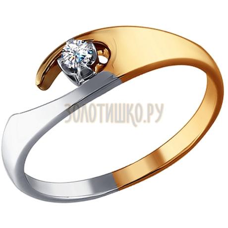Лаконичное кольцо из комбинированного золота 1010080