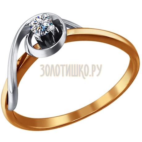 Золотое помолвочное кольцо с бриллиантом 1010177