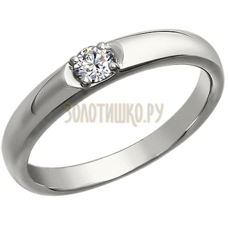 Обручальное кольцо из белого золота с бриллиантом 1010285