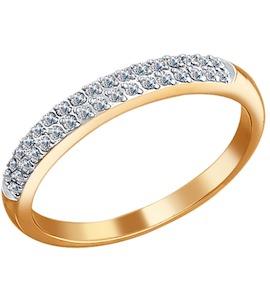 Кольцо из золота с бриллиантовой дорожкой 1010359