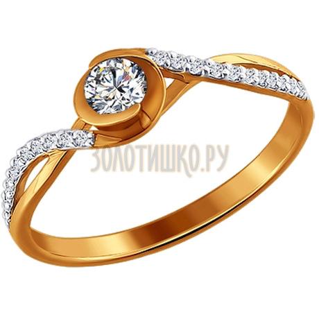 Кольцо из золота с бриллиантами 1010415