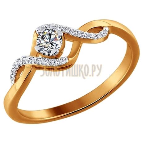 Кольцо из золота с бриллиантами 1010417
