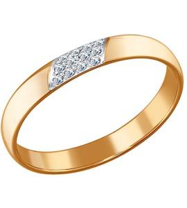 Тонкое лаконичное кольцо с бриллиантами 1010433