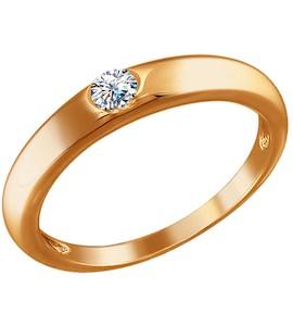 Помолвочное кольцо c бриллиантом 1010448