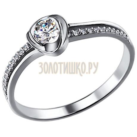 Помолвочное кольцо из белого золота с бриллиантами 1010495