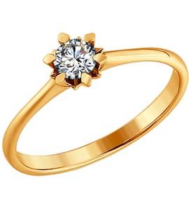Помолвочное кольцо с бриллиантом 1010530
