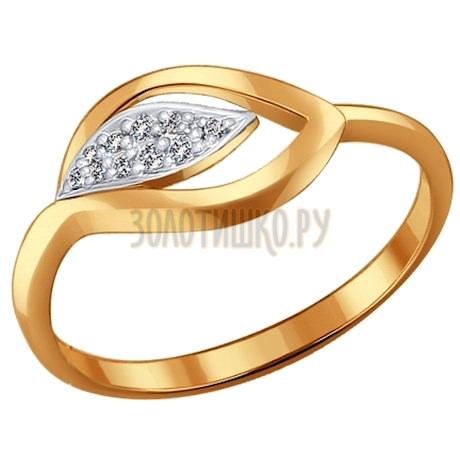 Кольцо из золота с бриллиантами 1010574
