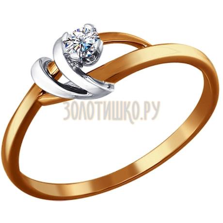Нежное помолвочное кольцо с бриллиантом 1010626