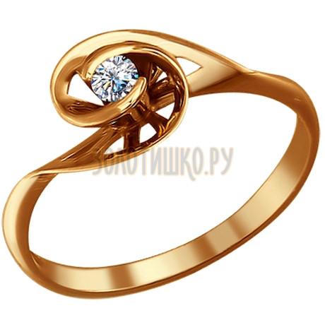 Кольцо из золота с бриллиантом 1010736