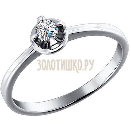 Помолвочное кольцо из белого золота c бриллиантом в круглом касте 1010745