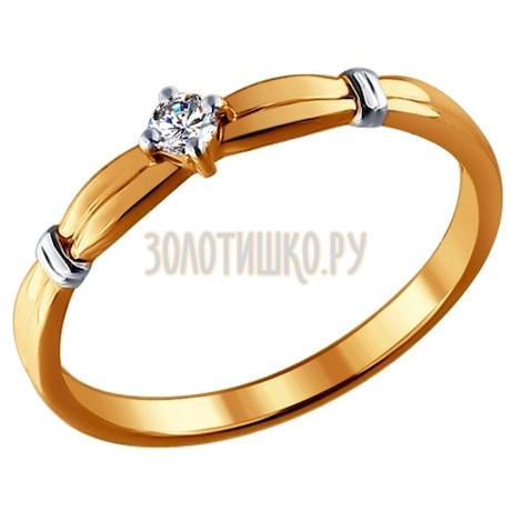Помолвочное кольцо из золота с бриллиантом 1010764