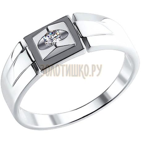 Кольцо из белого золота с бриллиантом 1010860