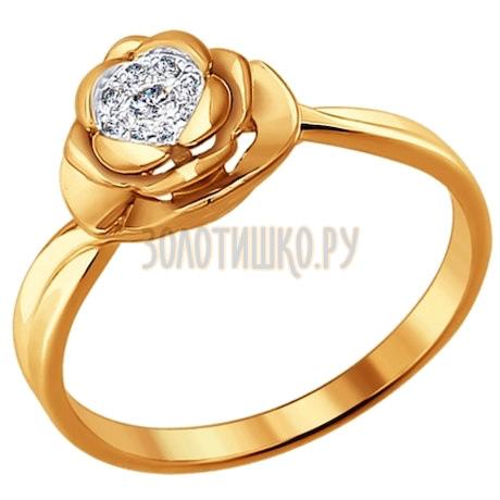 Кольцо в форме розы с бриллиантом 1010911