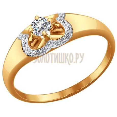 Кольцо из золота с бриллиантами 1010979