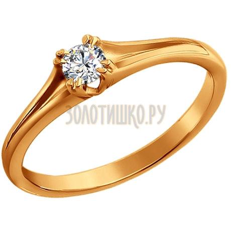 Помолвочное кольцо из золота с бриллиантом 1011055