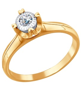 Помолвочное кольцо из золота с бриллиантом 1011066
