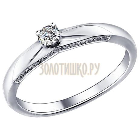 Помолвочное кольцо из белого золота с бриллиантами 1011071