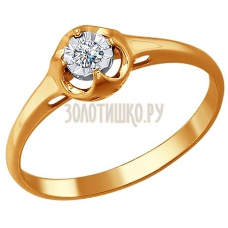 Помолвочное кольцо из золота с бриллиантом 1011076