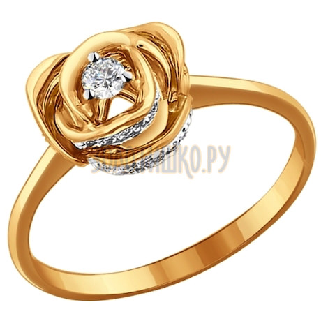 Кольцо из золота с бриллиантами 1011101