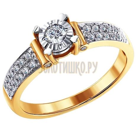 Помолвочное кольцо из золота с бриллиантами 1011115