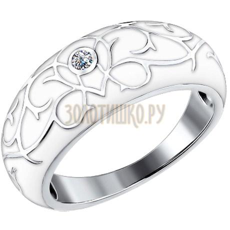 Кольцо с орнаментом из белого золота и бриллиантом 1011164