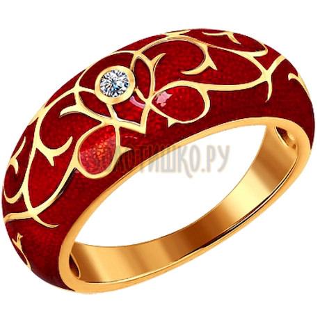 Кольцо из золота с эмалью с бриллиантом 1011170