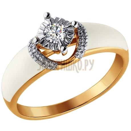Кольцо из золота с эмалью с бриллиантами 1011194