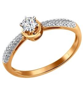 Золотое кольцо с крупным бриллиантом 1011214