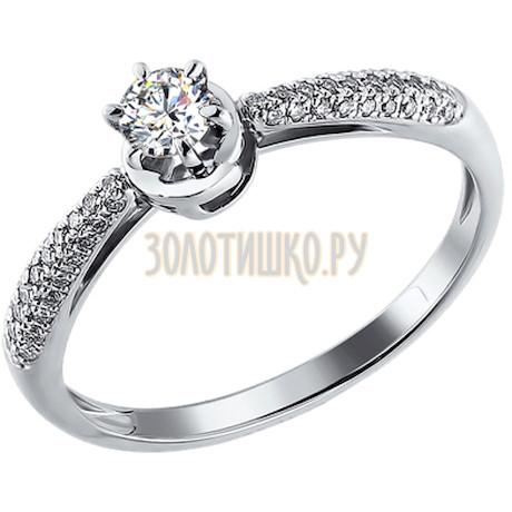 Помолвочное кольцо из белого золота с бриллиантами 1011215