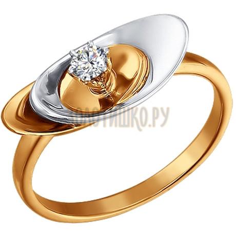 Кольцо из комбинированного золота с бриллиантом 1011229