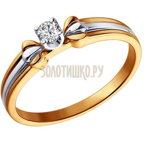 Помолвочное кольцо из золота с бриллиантом 1011232