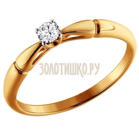 Помолвочное кольцо из золота с бриллиантом 1011237