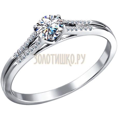 Помолвочное кольцо из белого золота с бриллиантами 1011249
