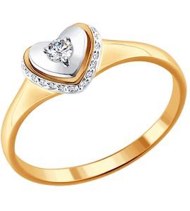 Помолвочное кольцо с бриллиантом 1011289