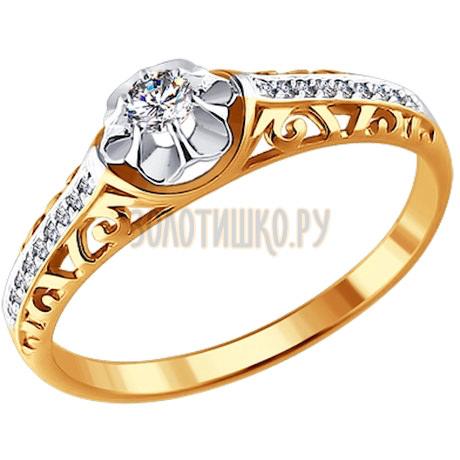 Кольцо из золота с бриллиантами 1011291