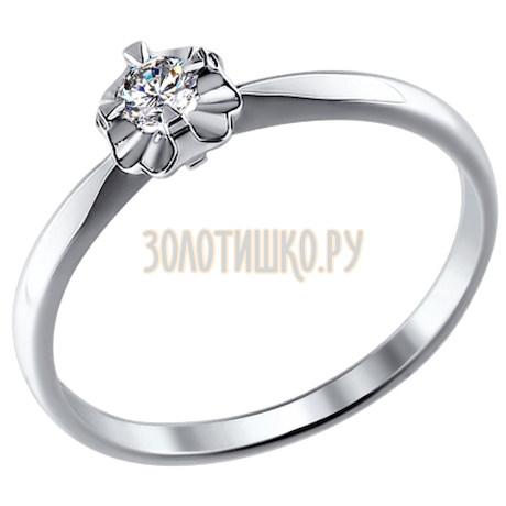 Помолвочное кольцо из белого золота с бриллиантом 1011308