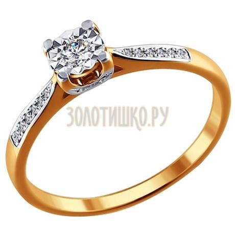 Кольцо из золота с бриллиантами 1011315
