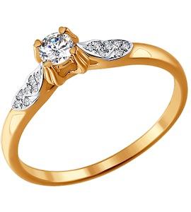 Помолвочное кольцо с бриллиантом 1011331