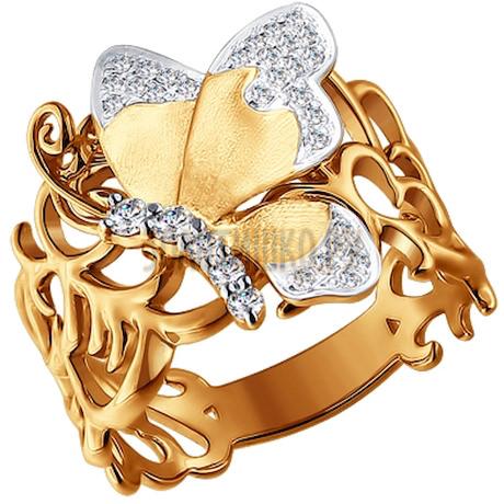 Золотое кольцо с матированием, украшенное бабочкой и бриллиантами 1011333