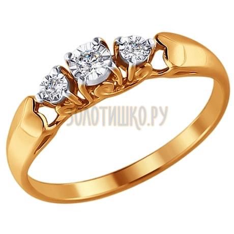 Кольцо из золота с бриллиантами 1011341