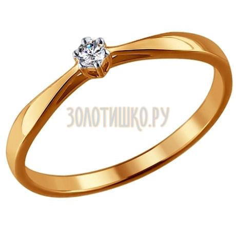 Помолвочное кольцо из золота с бриллиантом 1011345