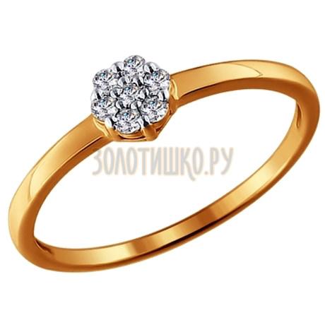 Помолвочное кольцо из золота с бриллиантами 1011356
